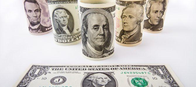 La compensación de deudas del inquilino con la fianza