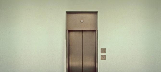 Jurisprudencia sobre el pago de la instalación del ascensor en la comunidad