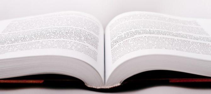 El contrato de alquiler. Diferencias con el precario y el comodato