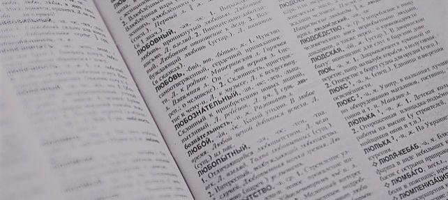 Diccionario de los elementos comunes del edificio